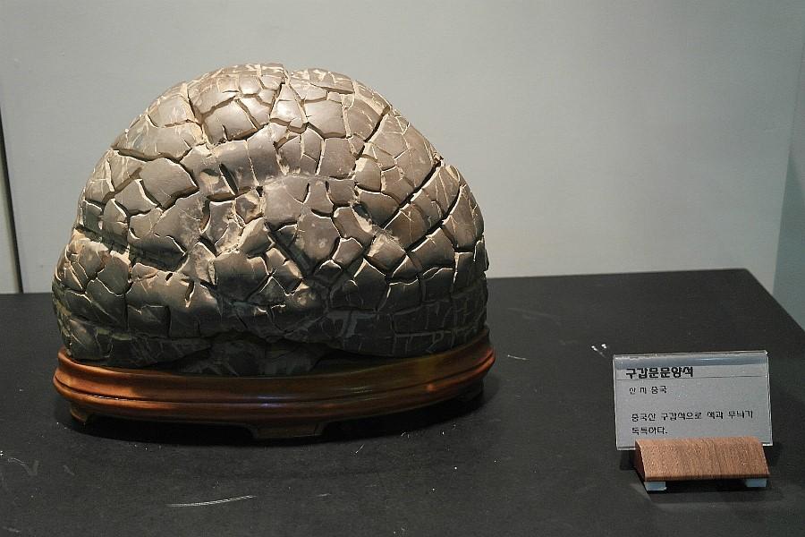 구갑문문양석