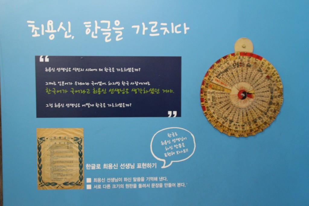 경기도미술관,안산식물원,최영신기념관,공룡알화석지,네팔음식,다문화거리오움도,황도 044