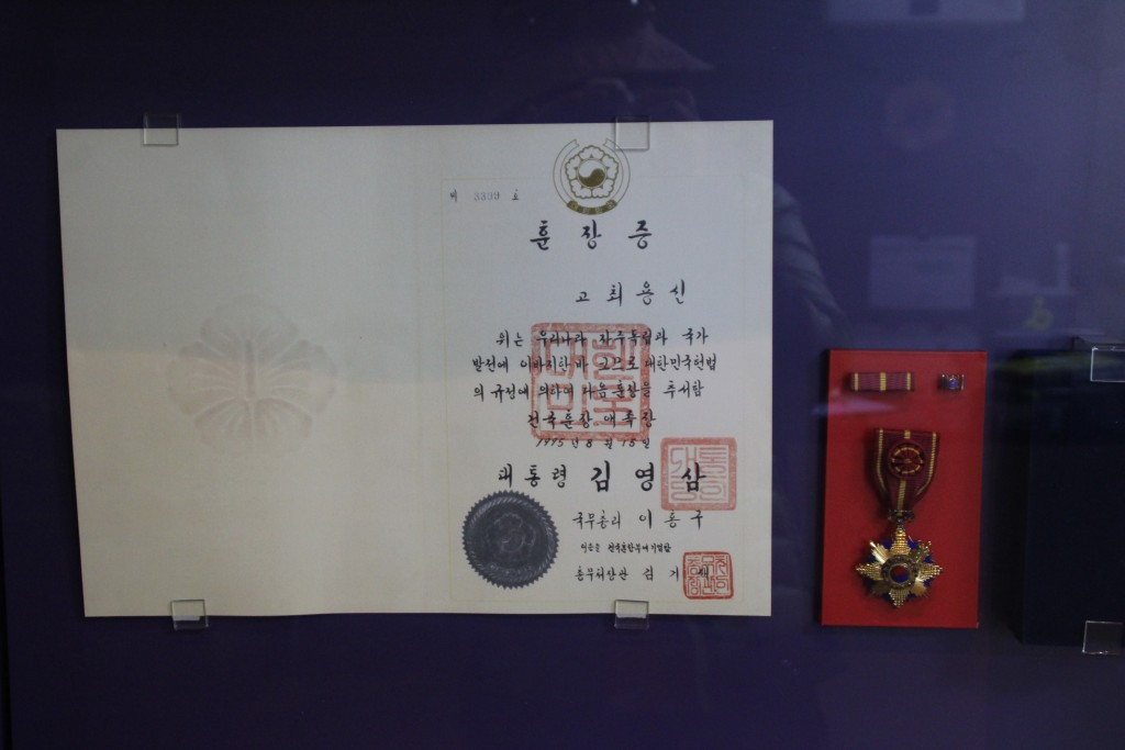 경기도미술관,안산식물원,최영신기념관,공룡알화석지,네팔음식,다문화거리오움도,황도 066