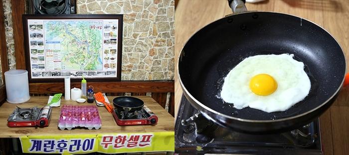 계란 후라이 셀프 코너, 후라이팬에서 익어가는 후라이