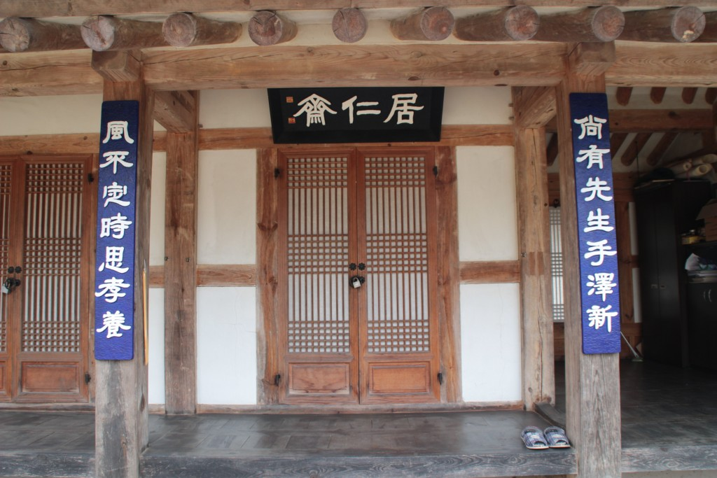 심곡서원,조광조묘,광교박물관,수원바물관 057