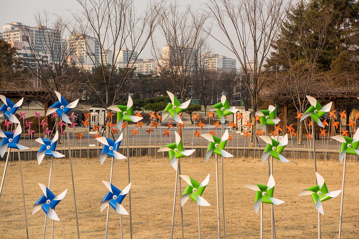 04 효원공원