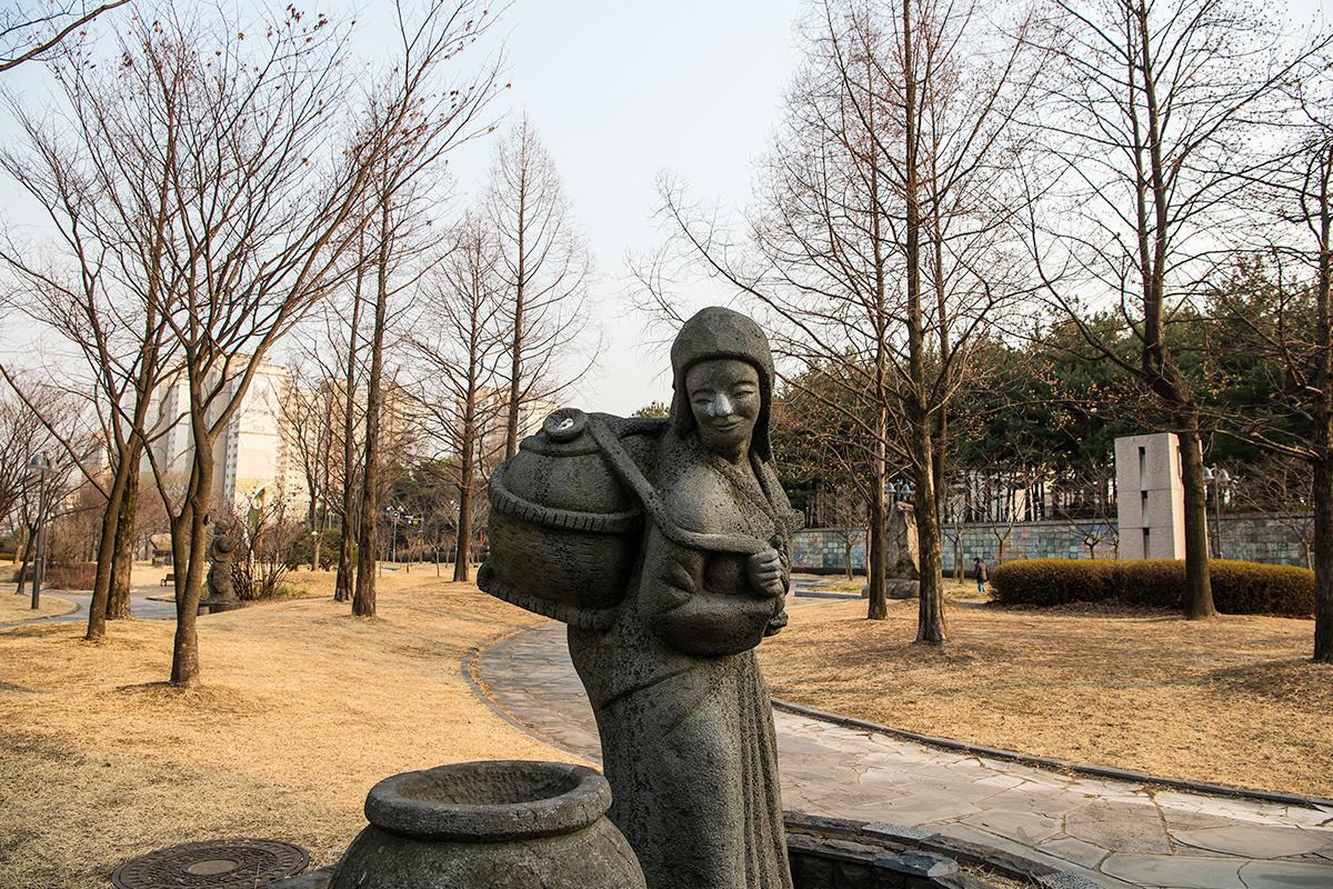 13 효원공원