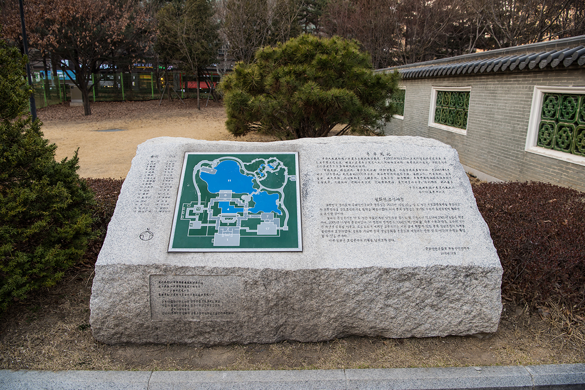 16 효원공원