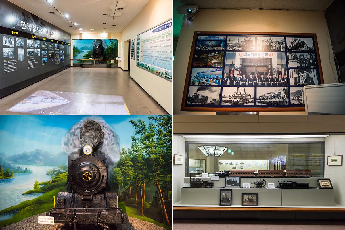 25 철도박물관