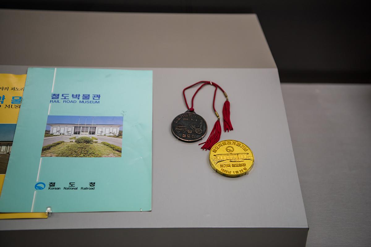 29 철도박물관