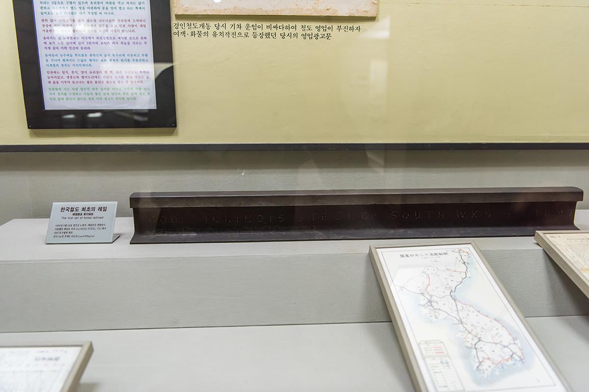 31 철도박물관