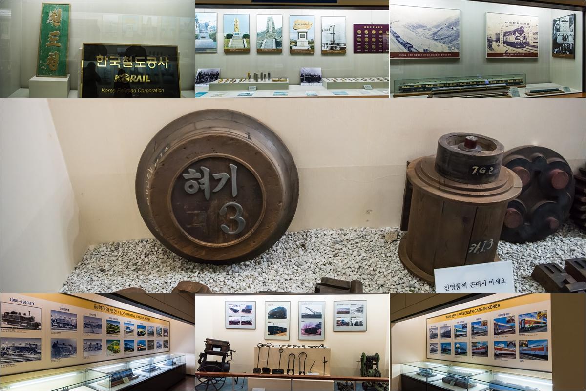 36 철도박물관