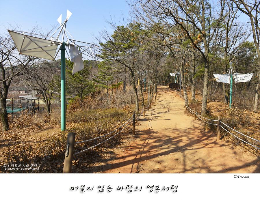 사계절 무료로 누리는 숲속 쉼터_김포국제조각공원