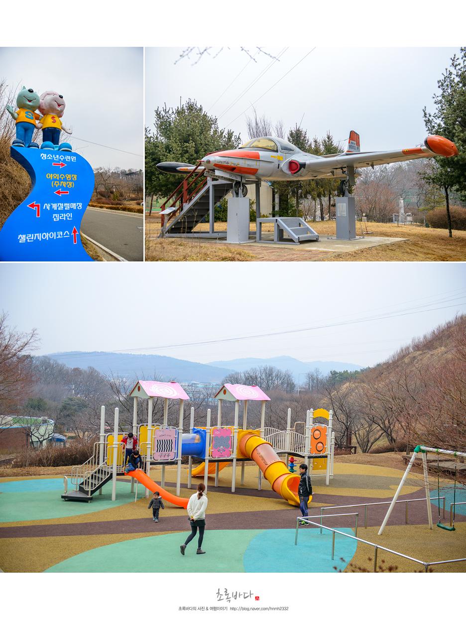 김포조각공원 입구 표지판, 비행기, 놀이터