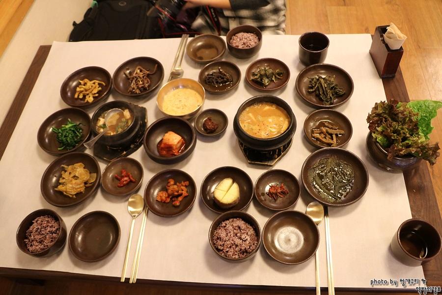 솔리 건강밥상