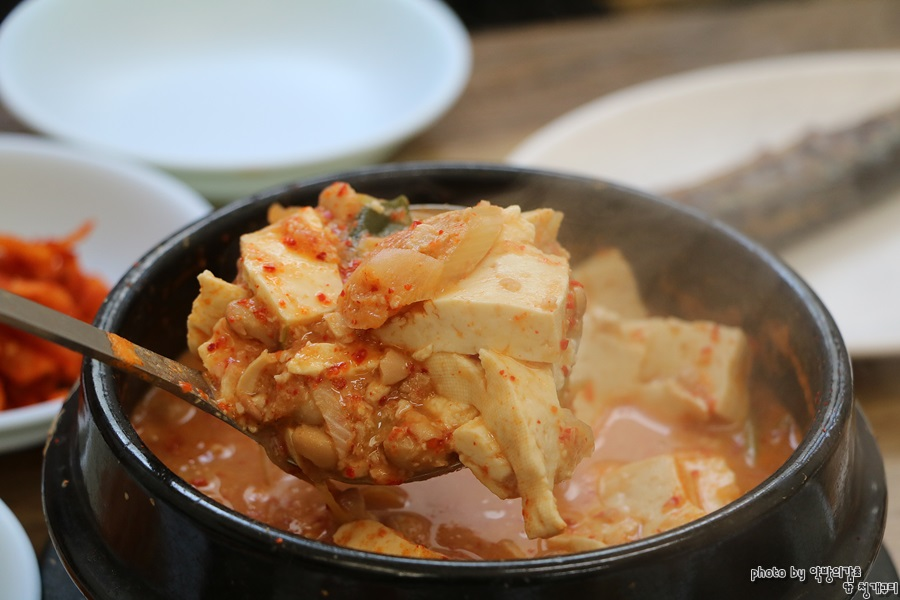 청국장 찌개