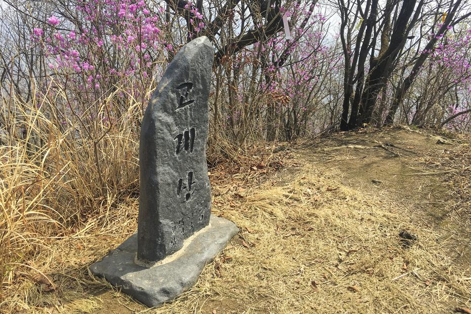고래문안산_010