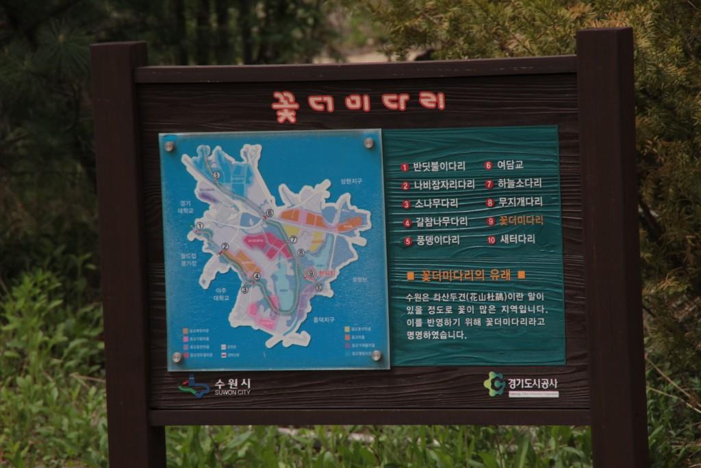 광교호수공원,선관위 041