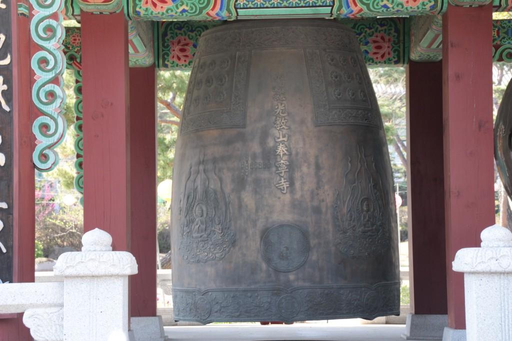 봉녕사,광교마루,경기대,수원행궁,칼국수 029
