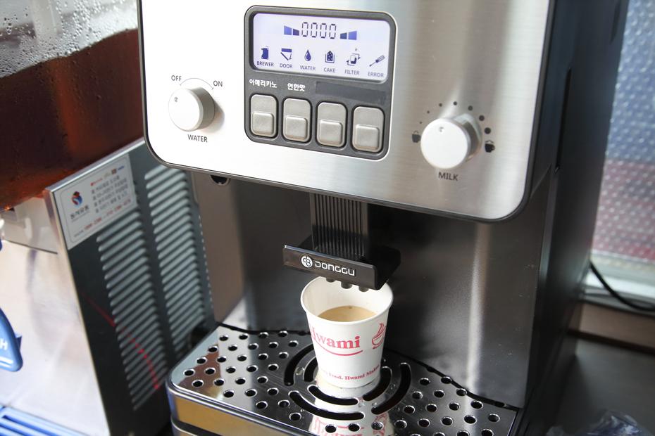 자판기 커피