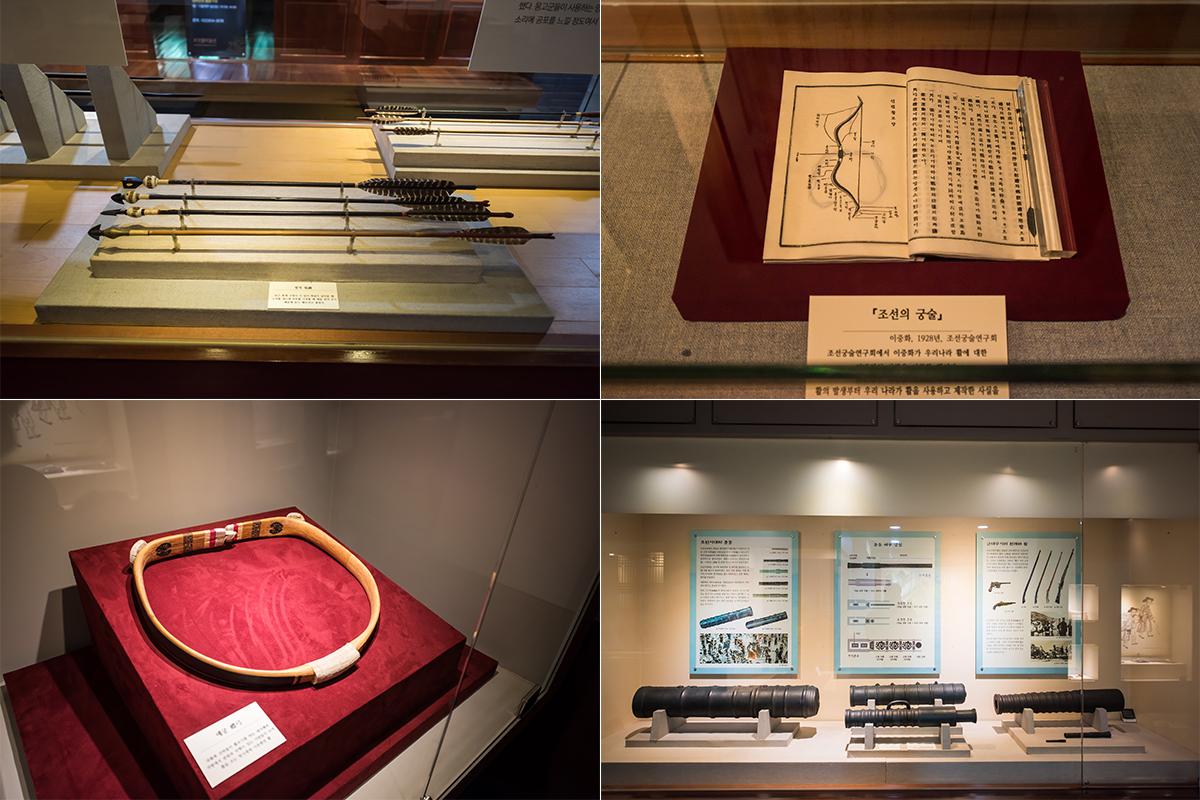 12 활박물관