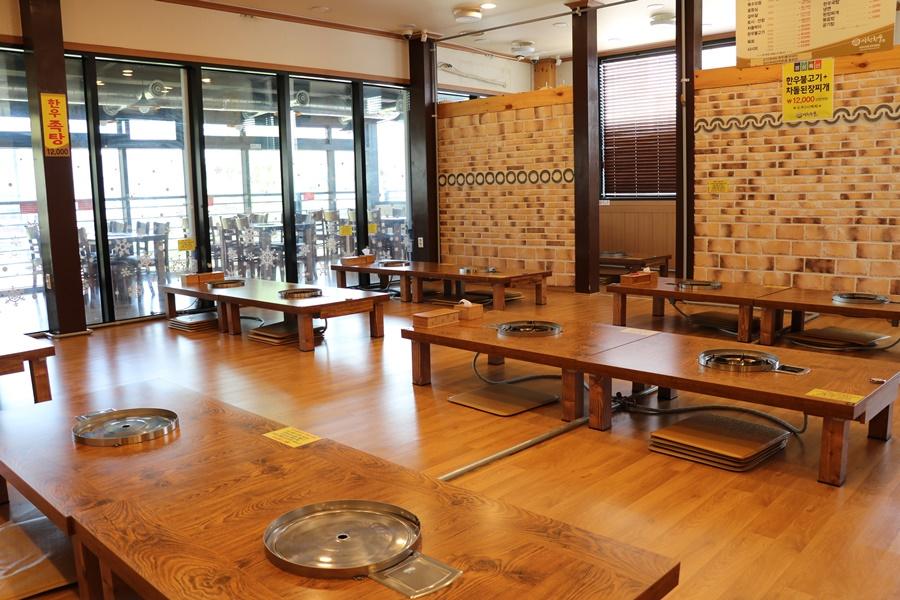 이천한우 식당 내부 모습