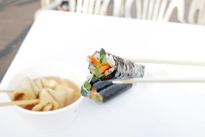 주문했던 어묵과 김밥