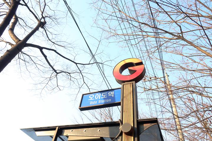 오이도역 앞 버스정류장