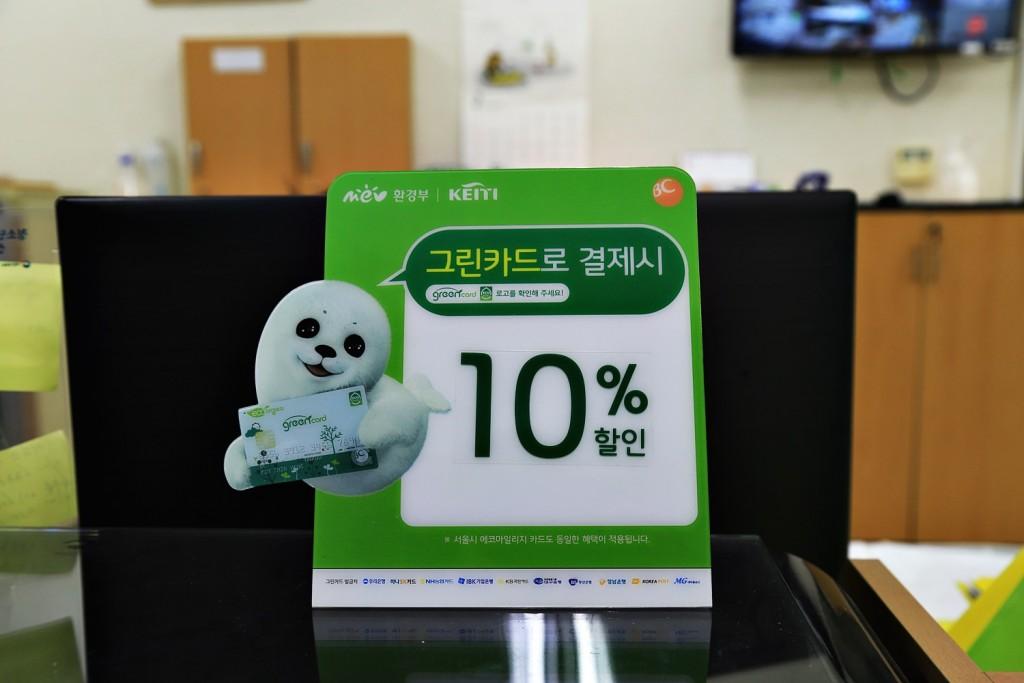 경기도연인산다목적캠핑장 (11)