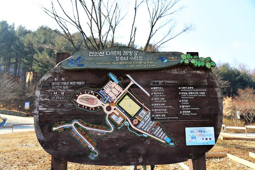 경기도연인산다목적캠핑장 (3)