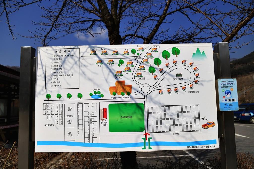 경기도연인산다목적캠핑장 (5)
