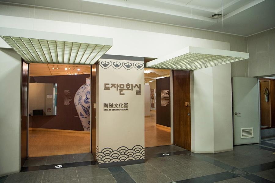 광주박물관6