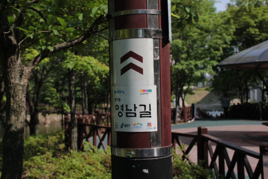 캠프그리븟,동백도서관,용인문화유적관,동백저수지 406