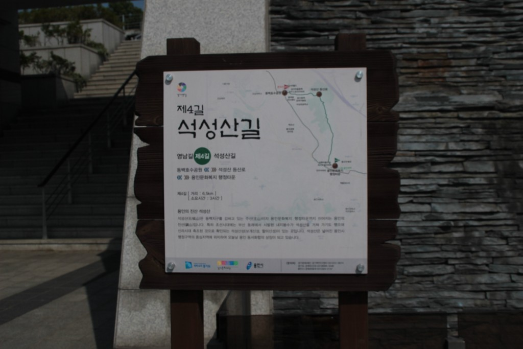 캠프그리븟,동백도서관,용인문화유적관,동백저수지 428