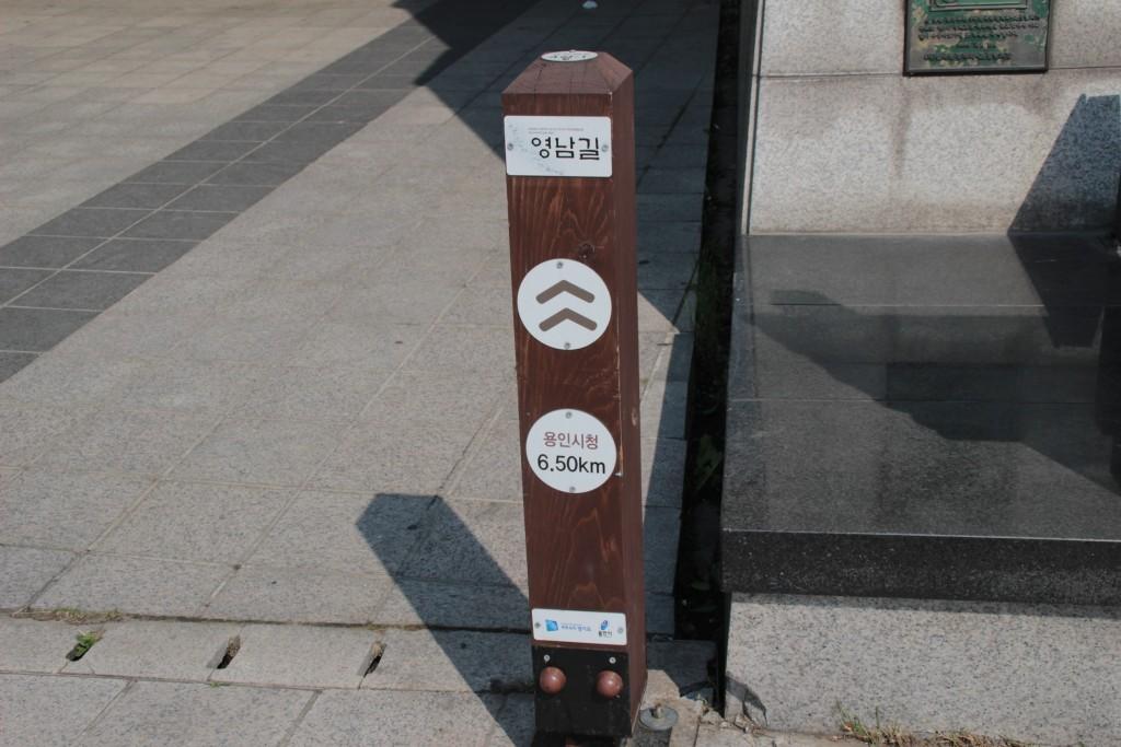 캠프그리븟,동백도서관,용인문화유적관,동백저수지 429