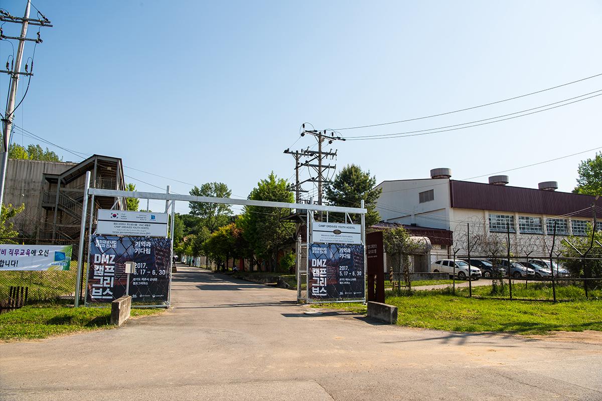 02 DMZ캠프그리브스
