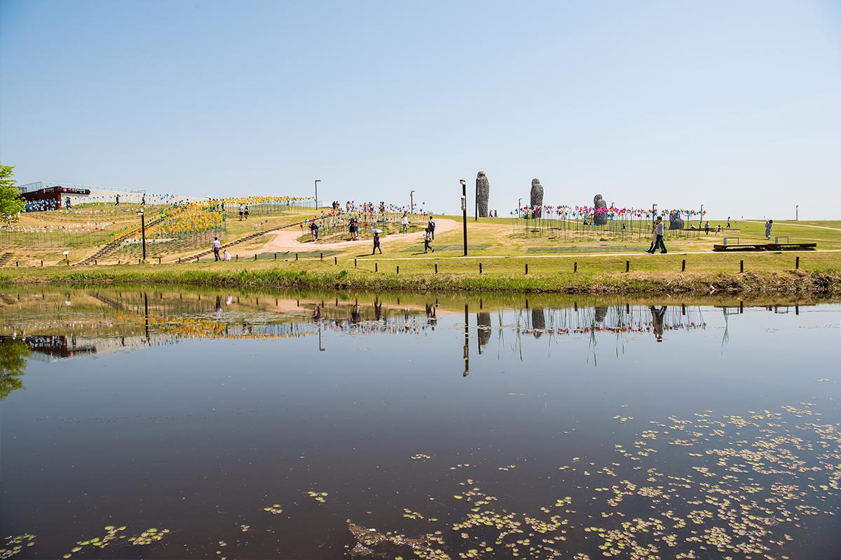 04 평화누리공원