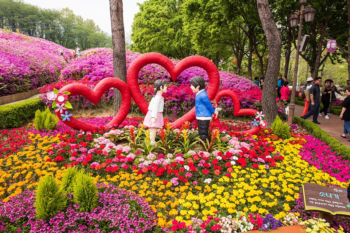 06 군포철쭉공원