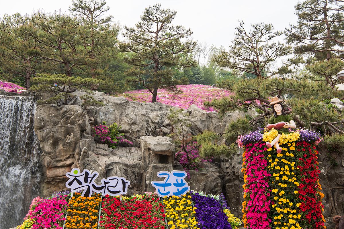 25 군포철쭉공원