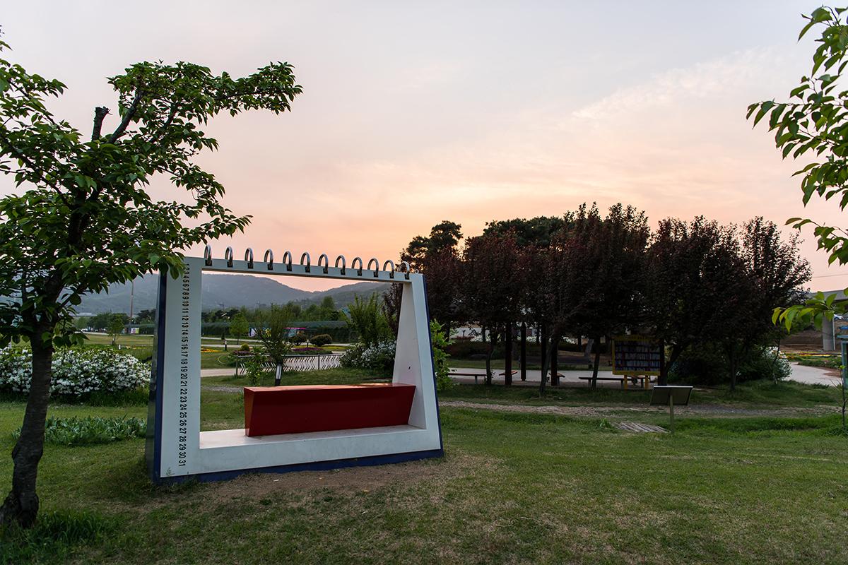27 구리한강시민공원