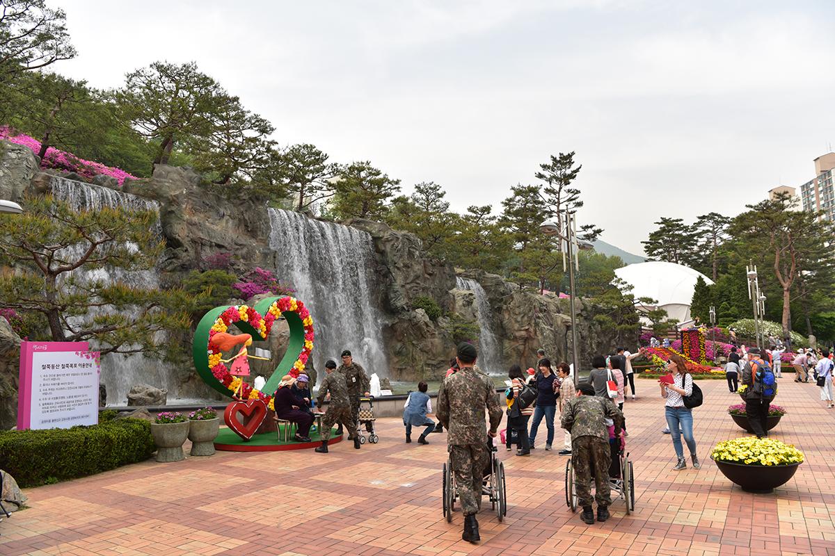 27 군포철쭉공원