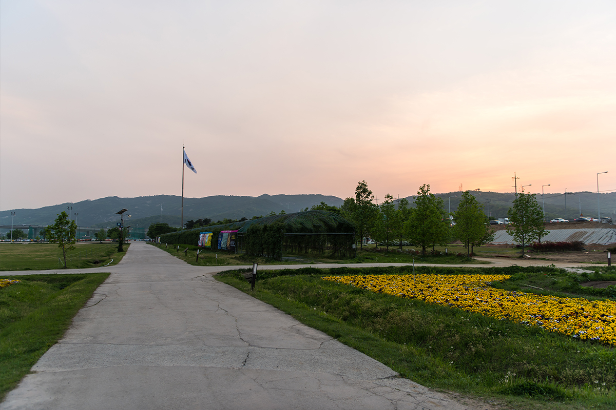 29 구리한강시민공원