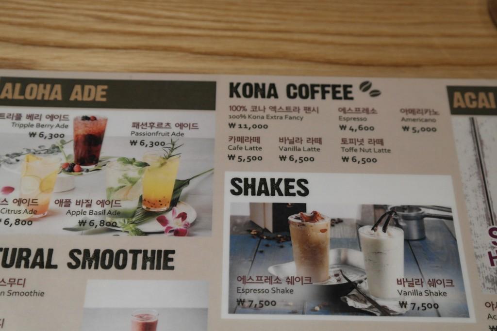 메뉴판의 음료들