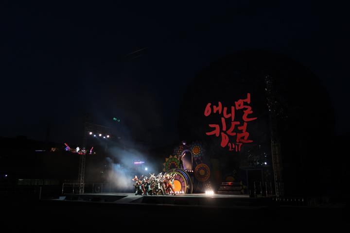 애니멀 킹덤 2017