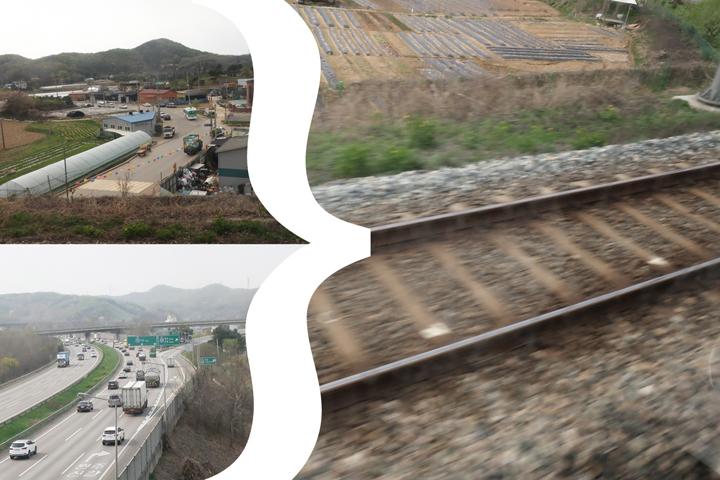 전철타고 안산여행