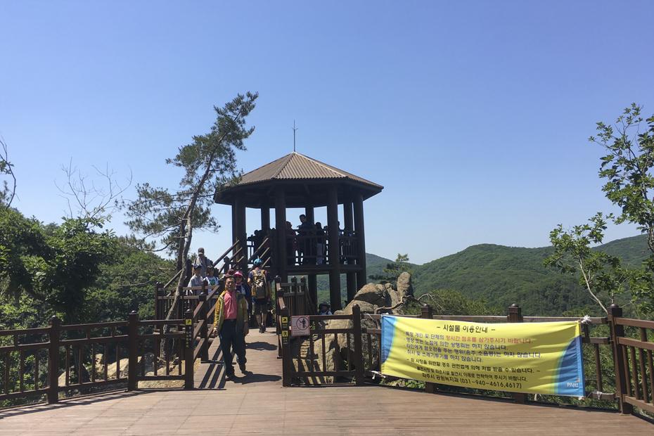 전망대의 사람들