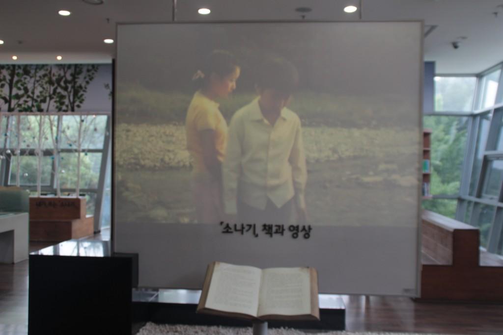 두메향기,황순원,가오리.동치미국수 138