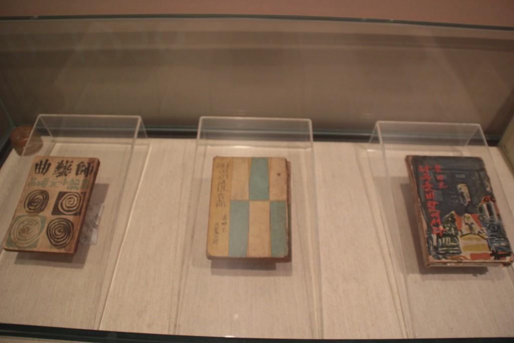 두메향기,황순원,가오리.동치미국수 153