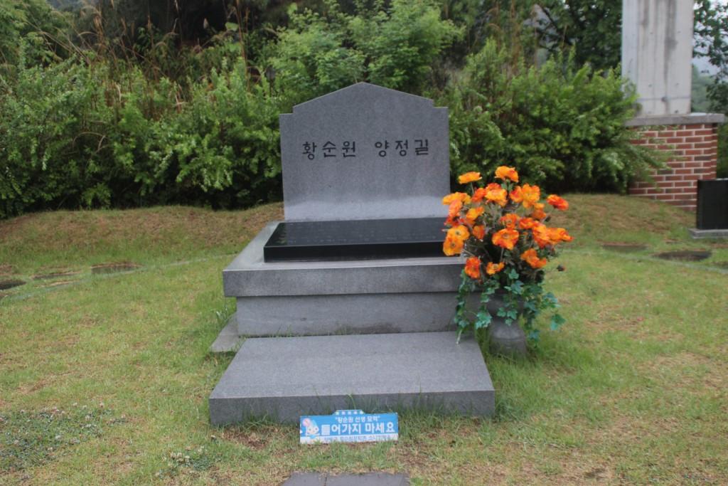 두메향기,황순원,가오리.동치미국수 191