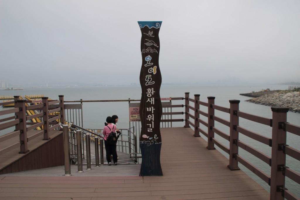 시흥농업박람회,오이도 002