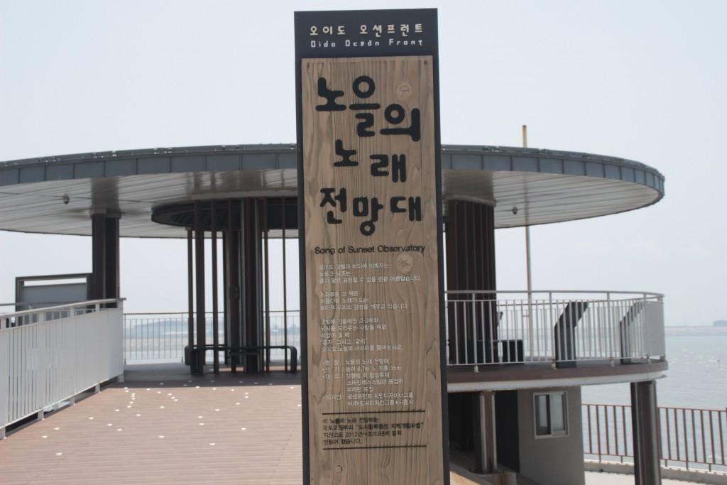 시흥농업박람회,오이도 065