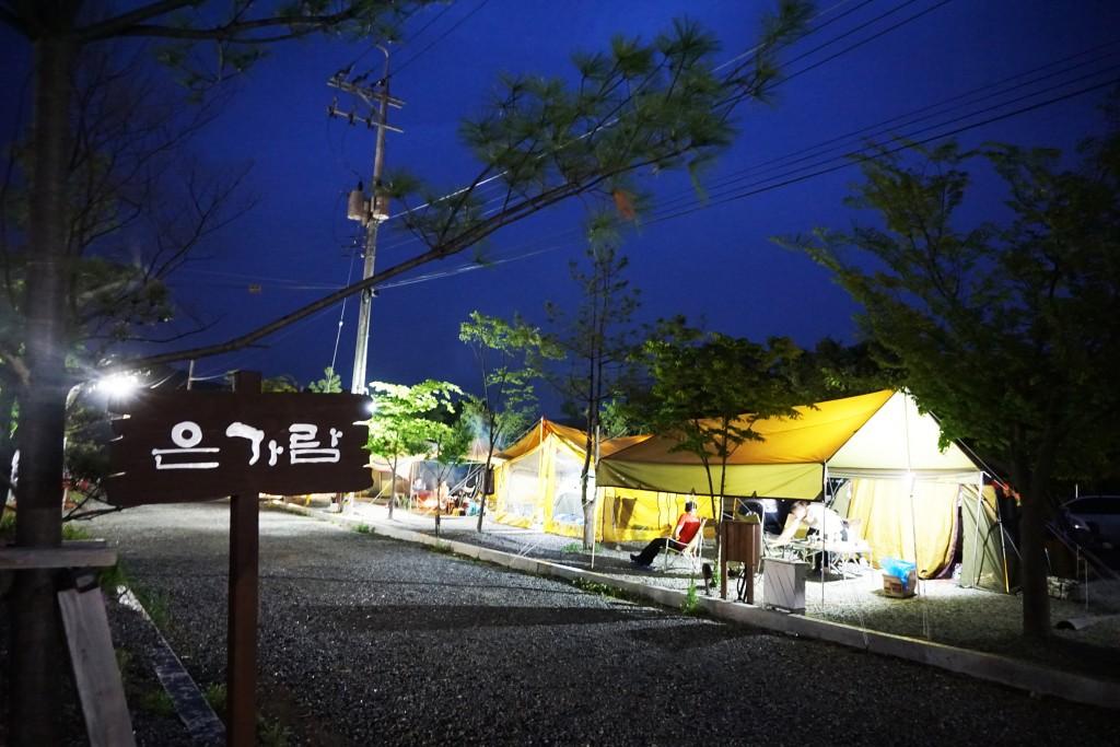 나린오토캠핑장의 은가람 구역