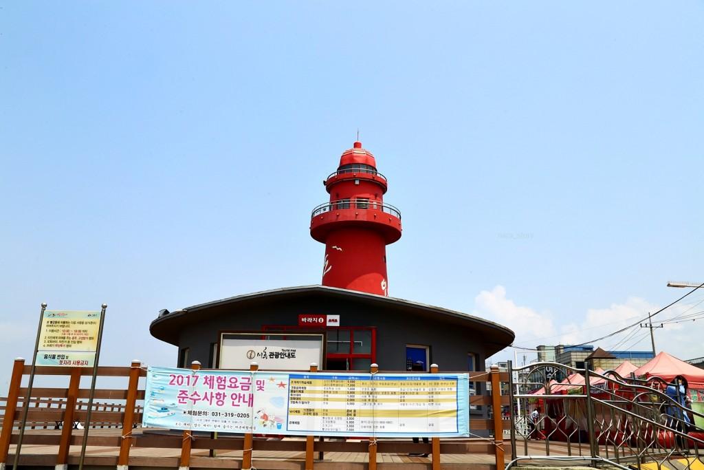 오이도여행오이도빨강등대전망대 (15)