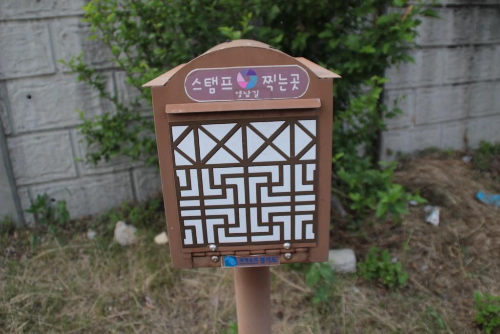 용인향교 091